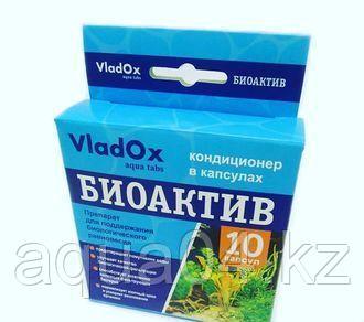VladOx БИОАКТИВ 10 капсул
