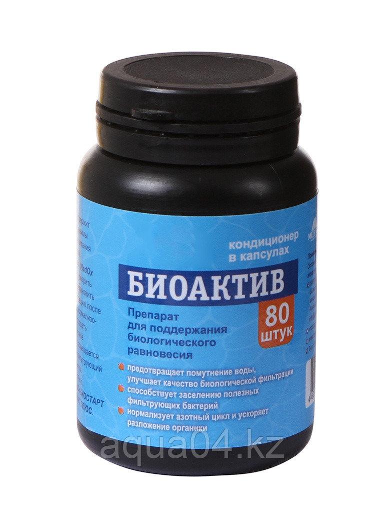 VladOx БИОАКТИВ 80 капсул