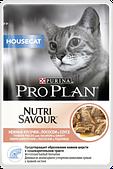 Корм Pro Plan для домашних кошек (Лосось в соусе) - 85 г