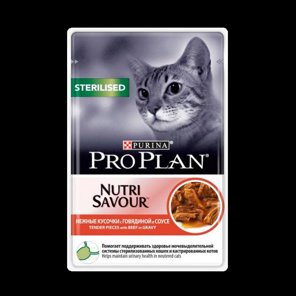 Корм Pro Plan для стерилизованных кошек и кастрированных котов (Говядина в соусе) - 85 г