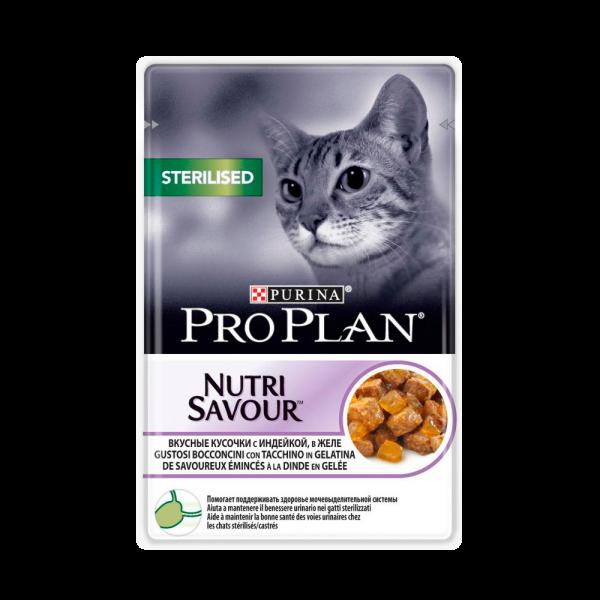 Корм Pro Plan для стерилизованных кошек и кастрированных котов (Индейка в соусе) - 85 г