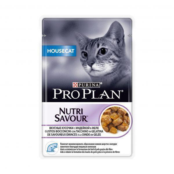 Влажный корм Pro Plan Housecat для домашних кошек (Индейка в желе) - 85 г