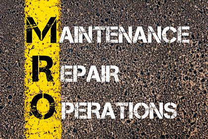 Что такое MRO?