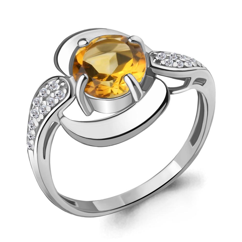 Кольцо из серебра с натуральным цитрином и фианитом
