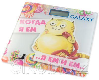 Весы электронные бытовые GALAXY GL4830