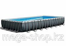 Каркасный бассейн Intex  Ultra Frame Pools 975х488х132 cм ( пес. фильтр, тент, лестница, подстилка)