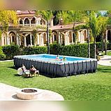 Каркасный бассейн Intex  Ultra Frame Pools 975х488х132 cм ( пес. фильтр, тент, лестница, подстилка), фото 2
