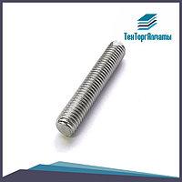 Шпилька резьбовая AISI 304 цена DIN 975, М30, L=1000 мм