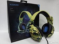 Наушники KOMC G305