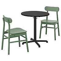 СТЕНСЕЛЕ / РЁННИНГЕ Стол и 2 стула, антрацит, антрацит зеленый, фото 1
