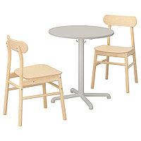 СТЕНСЕЛЕ / РЁННИНГЕ Стол и 2 стула, светло-серый, светло-серый береза, 70 см, фото 1