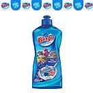 Жидкость для мытья посуды Bingo лимон, фото 4