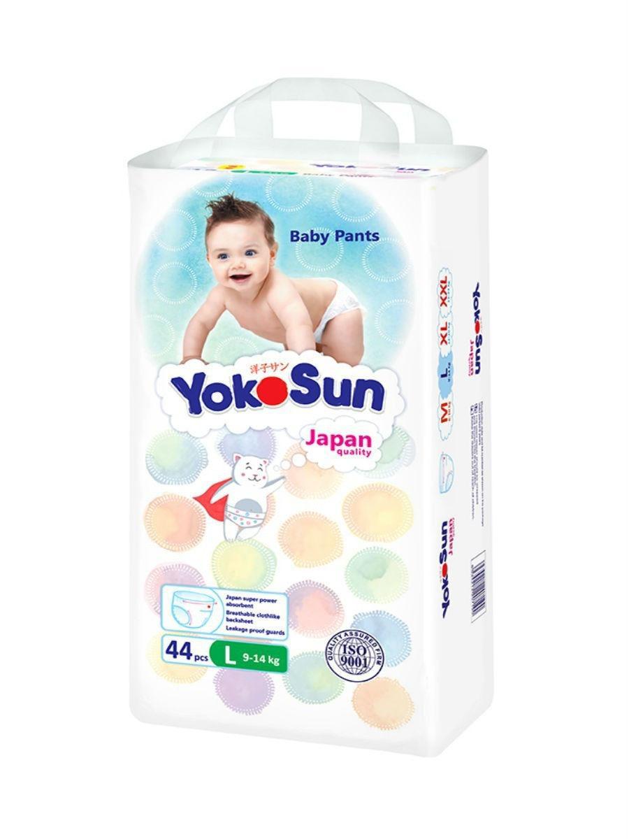 Трусики YokoSun L (9-14 кг) 44 штуки