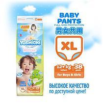 Трусики-подгузники Yoshioki XL (12+) 38 шт