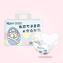 Подгузники  BB Kitty 32 штуки (<5кг) Newborn (для новорожденных)