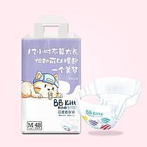Подгузники BB Kitty  M 52 штуки  (6-11кг)
