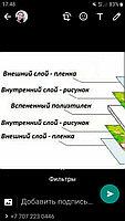 Термоковрик, фото 4