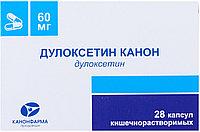 Дулоксетин Канон 60мг 28 капсул Необходим рецепт или назначение врача