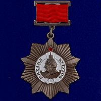 Орден Кутузова II степени (на колодке) муляж