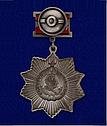 Орден Кутузова II степени (на колодке) муляж, фото 2