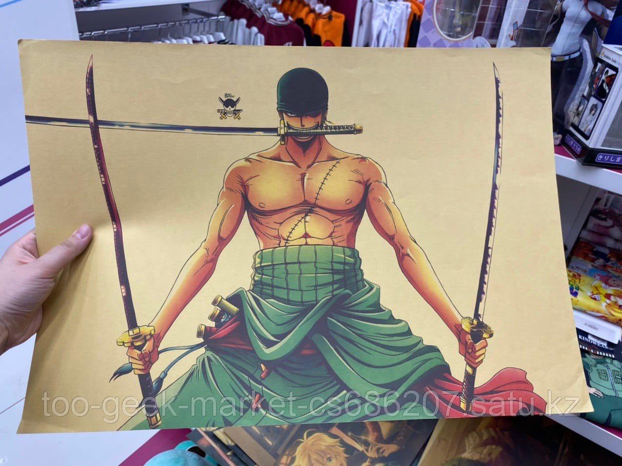 "Крафтовый постер ""Ван Пис. Ророноа Зоро (вар. пятый)"""