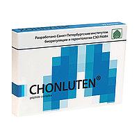ХОНЛУТЕН 20 пептиды для легких и бронхов