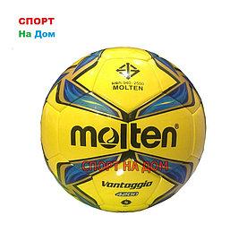 Оригинальный футбольный мяч Molton Vontaggio 4200 (глянцевая кожа)
