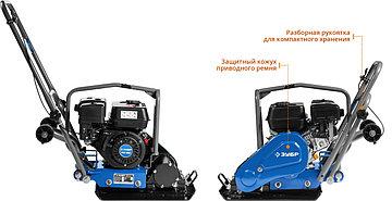 Виброплита бензиновая, ЗУБР Профессионал, 10 кН,  ЗВПБ-10 Г, фото 2