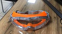 Защитные очки плотно прилегающие KAZAT 9301 clear