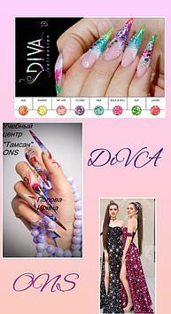 Коллекция цветных акрил Diva Odyssey Nails Systems