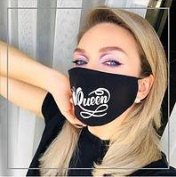 """Лицевая маска """"QUEEN"""""""