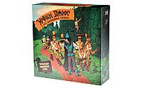 Настольная игра Урфин Джюс и его деревянные солдаты, фото 1