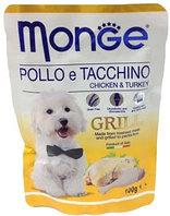 Паучи гриль для взрослых собак с курицей и индейкой. GRILL POUCH POLLO e TACCHINO
