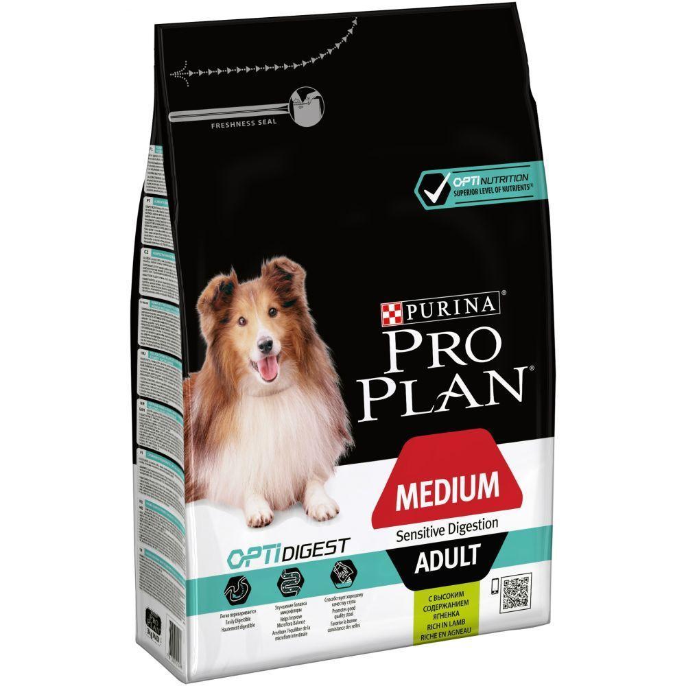 Корм Pro Plan для взрослых собак средних пород с чувствительным пищеварением (Ягненок) - 3 кг