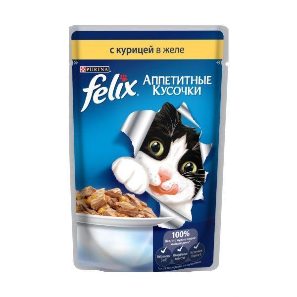 Влажный корм Felix Аппетитные кусочки для кошек (Курица в желе) - 85 г