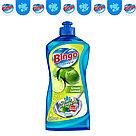 Жидкость для мытья посуды Bingo лимон, фото 6