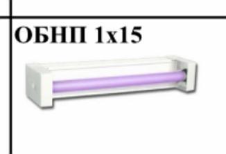 Облучатель бактерицидный ОБНП 1*15 настенно - потолочный