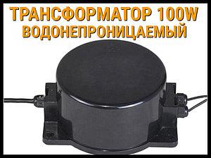 Трансформатор водонепроницаемый 100W для освещения бассейна