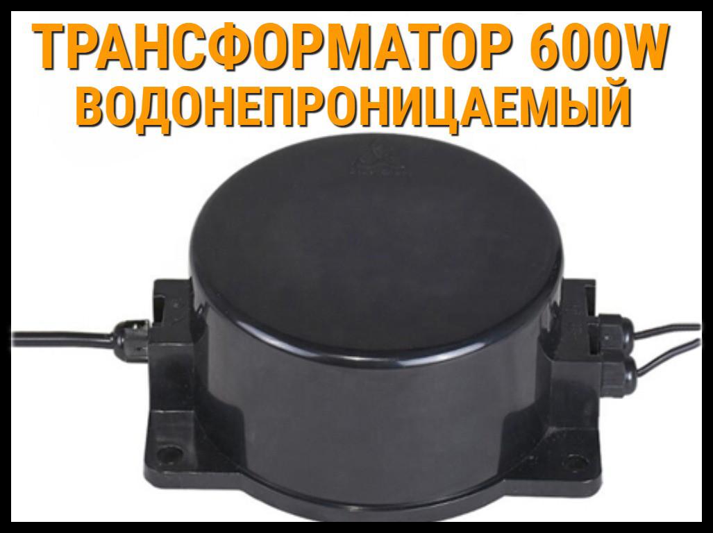Трансформатор водонепроницаемый 600W для освещения бассейна