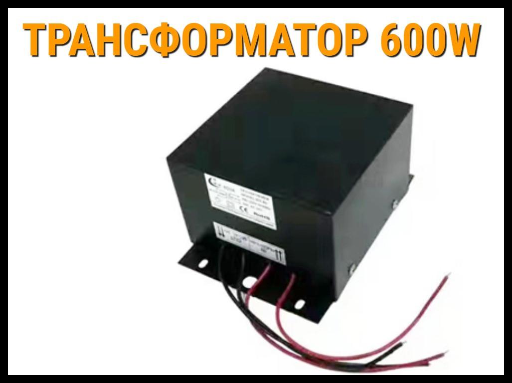 Трансформатор 600W для освещения бассейна
