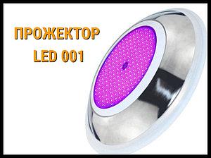Прожектор накладной Led 001 30W для бассейнов (RGB)