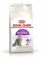 Корм Royal Canin Sensible 33 для кошек, чувствительная пищеварительная система - 10 кг