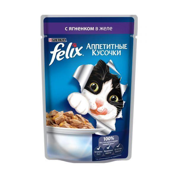 Влажный корм Felix Аппетитные кусочки для кошек (Ягненок в желе) - 85 г