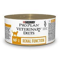 Консервы Pro Plan VetDiets NF для кошек при патологии почек - 195 г