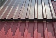 Профнастил крашенный Матовый 0,45 мм толщина С8, НС20, НС21, НС35, НС44  от 50 п.м цена 2930 тг/п.м., фото 1