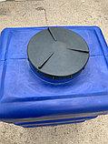 Пластиковая емкость бочка 500 литров синяя, фото 3