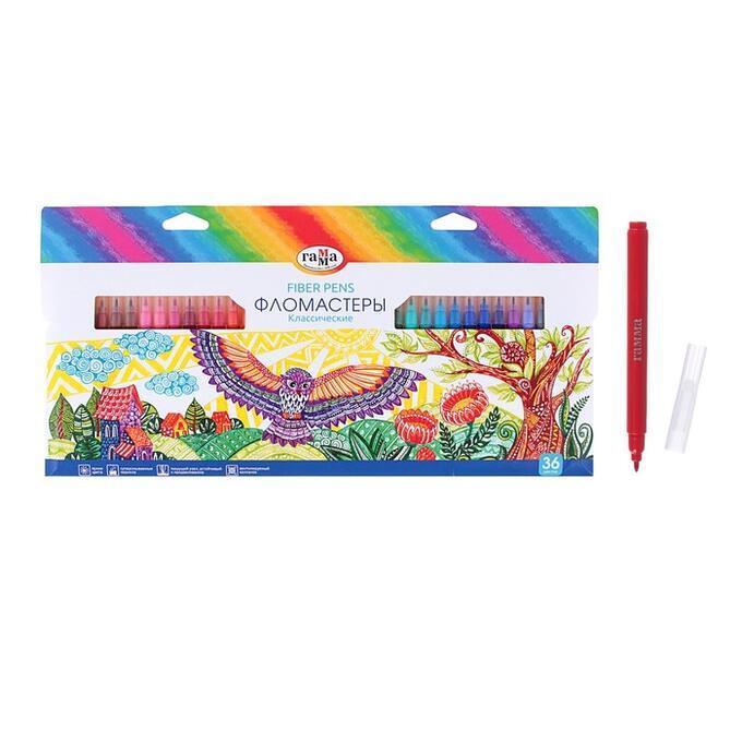 """Фломастеры Гамма """"Классические"""", 36 цветов, картонная упаковка"""