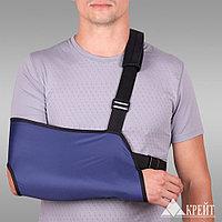 Бандаж для плеча и предплечья