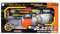Детский Автомат Elite Laser Blaster SB418
