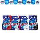Стиральный порошок Bingo 1.35кг White & Colors, фото 2
